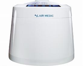 空気洗浄機 AIR MEDIC(エアメディック) 0804-AO1081 インターリンクスウイルス対策 花粉症 施設 病院 消臭 生活臭 タバコ臭 除菌 介護用品 高齢者 こども