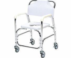 アルミシャワーチェア スチール製後輪ダブルストッパー TY535E 日進医療器 【smtb-kd】【介護用品】【入浴用車いす/車椅子/車イス】【シャワーキャリー】【介護 お風呂用車椅子】
