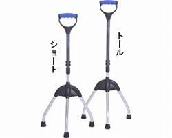 OPOスコッピー三点杖 ショートサイズ 21-4-1 プロト・ワン 【SMTB-KD】【送料無料】【介護用品】【歩行補助 ステッキ 杖 3点】