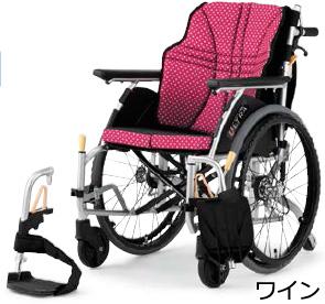 らくらく3Dバックサポート採用車いす アルミ自走式車椅子 ウルトラU6タイプ NA-U6(家屋内専用) 日進医療器 【smtb-kd】【介護用品】【車イス】【歩行補助】