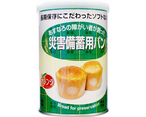 災害備蓄用パン オレンジ味/5500 100g(2個)×24缶 社会福祉法人江差福祉会 【介護用品】