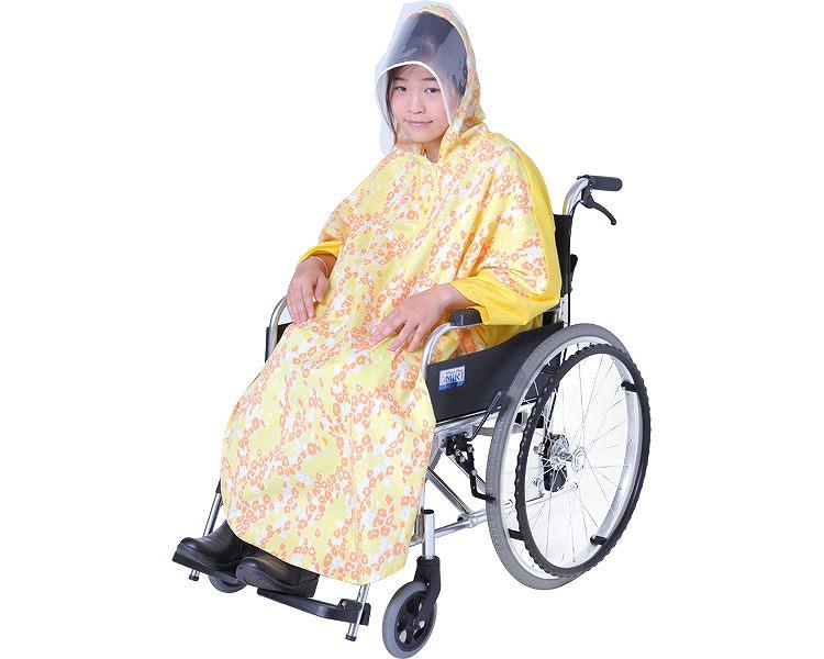 車いす レインコート ポンチョタイプ きらら 車椅子用レインコート サンハーティネス香産SHF 車椅子 アイテム かわいい柄 オシャレ こだわり 梅雨対策 介護用品