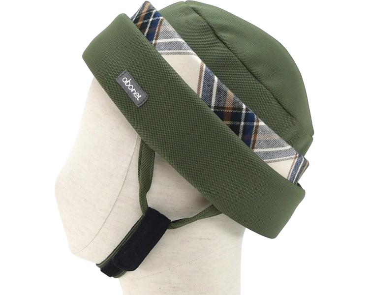 アボネットガードF(全周囲型) 特殊衣料 【介護用品】
