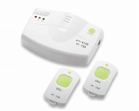 ●携帯型呼び出し専用アラーム よべーる150 HT-150 エクセルエンジニアリング無線 介護用品 コールセンサー コミュニケーション機器