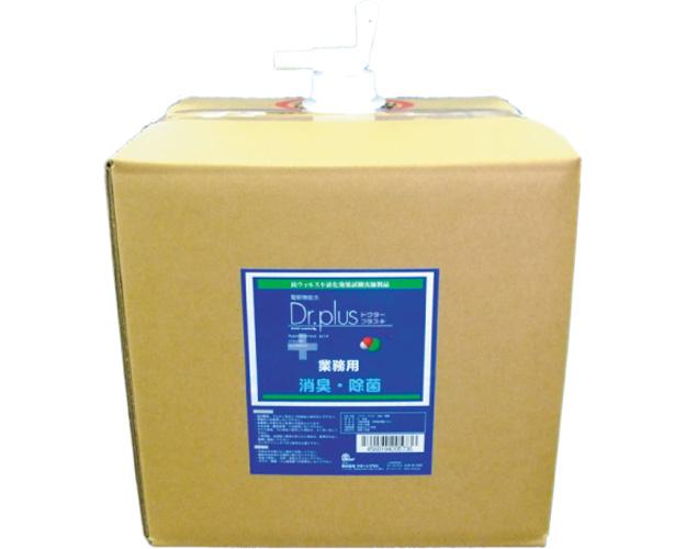ドクタープラス DR012 10L ドクタープラス 介護用品