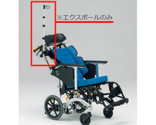 伸縮式ガートル架 エクスポール(EXPOLE) 松永製作所車椅子オプション ガートル架 車いす オプション 部品販売 ガートル棒 点滴棒