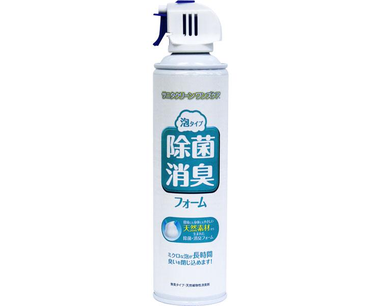 除菌・消臭フォーム(泡タイプ) 400mL×24本セット YK-288 総合サービス除菌剤 消臭剤 泡タイプ 除菌 消臭グッズ トイレ用品 衛生 トイレ関連 介護 高齢者 介護用品 まとめ買い ケース販売 送料無料
