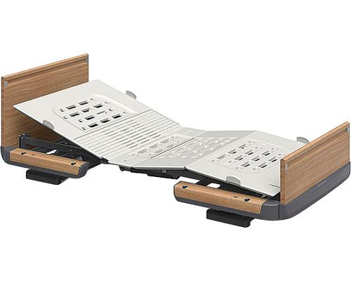 楽匠Z 3モーション 木製ボード 脚側 低 スマートハンドル付/KQ-7302S 83cm幅 ミニ パラマウントベッド 【介護用品】