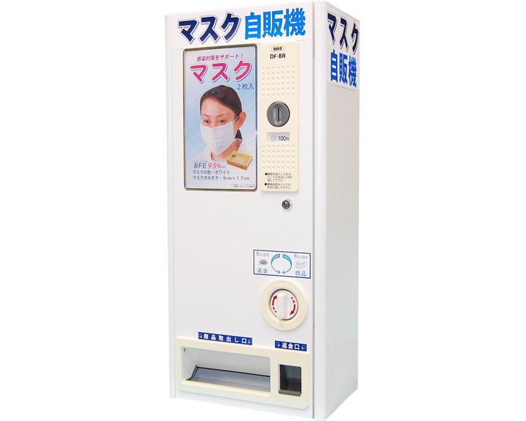 マスク専用手動式自動販売機/090188 竹虎 【介護用品】