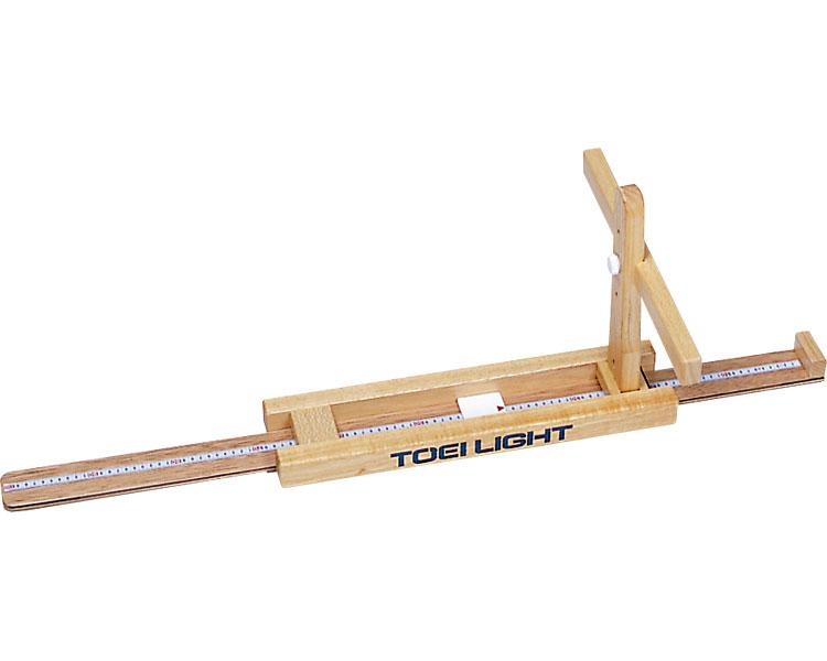 長座体前屈測定器1 T-2791 トーエイライト体力測定用品 長座体前屈測定器 抗菌 簡単組立 介護用品