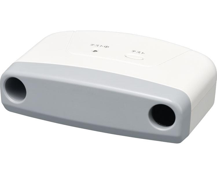 Care愛 超音波離床センサーのみ 無線タイプ/Ci-U3 タケモトデンキ 【介護用品】