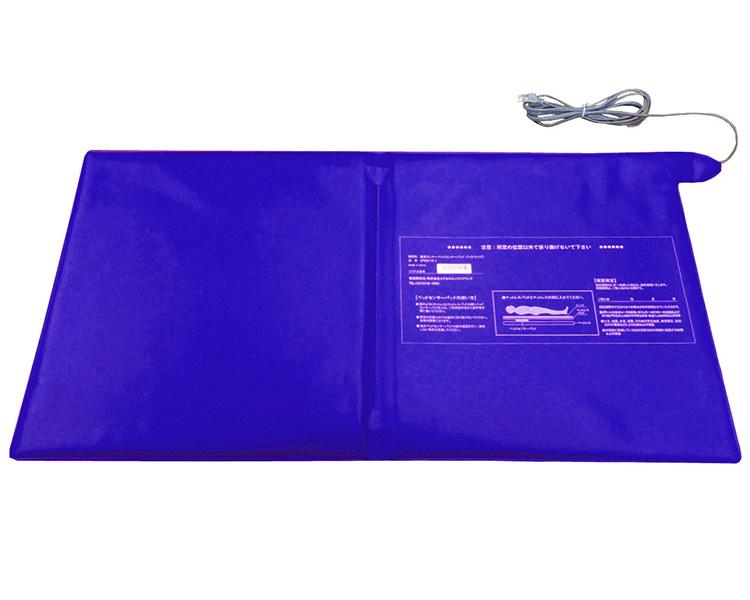 離床センサー ベッドセンサー(有線タイプ) ワイドサイズ EPB54-W-1 エクセルエンジニアリング転倒転落 検知器 介護用品
