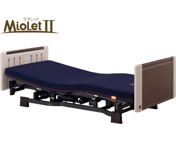 介護 ベッド ミオレット(ショート)背上げ1モーター ウッディ P106-12AA 90cm幅 プラッツ 介護用品