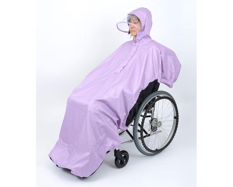 レインコート 車椅子用 RAKUレイン 収納袋付 笑和車いす用レインコート 雨合羽 メッシュ ムレ 梅雨対策 雨 レイングッズ 介護用品