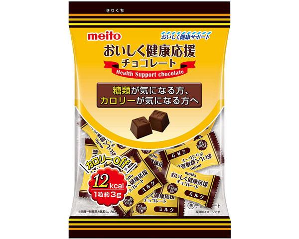 おいしく健康応援チョコレート 47g×40袋 81730 名糖産業健康食品 高齢者 介護食 チョコレート ケース販売 まとめ買い