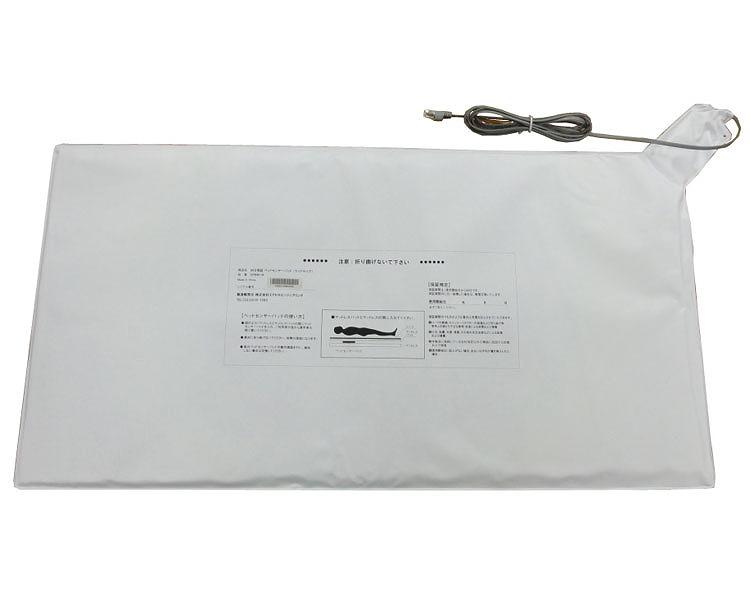 低価格ベッドセンサー(5枚入) エクセルエンジニアリング 【介護用品】