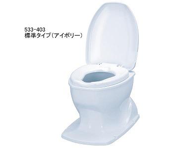 サニタリーエースOD据置 補高♯5/871-033 アイボリー アロン化成 【介護用品】