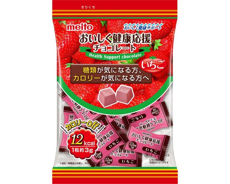 おいしく健康応援チョコレート いちご 47g×40袋 81710 名糖産業健康食品 高齢者 介護食 チョコレート おやつ お菓子 チョコレート菓子