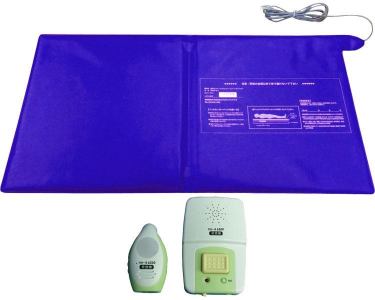 離床わかーる6200 SR6200 エクセルエンジニアリング介護用品 離床センサーセット