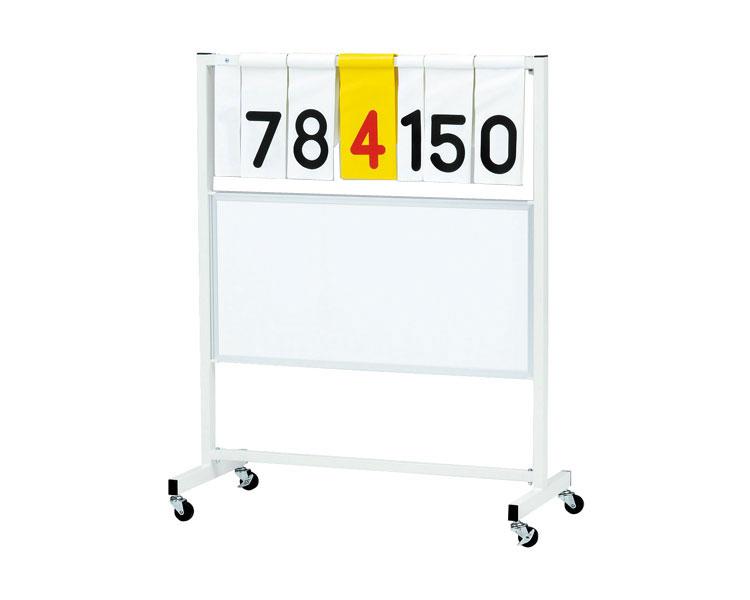 得点板OS2 B-3992 トーエイライト得点板 球技用品 スポーツ トレーニング 低床タイプ