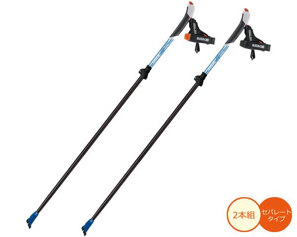 ●ノルディック・ウォーキング AGP ツアーセクター WH1480 2本1組 羽立工業健康 ウォーキングポール ダイエット 姿勢矯正 ボディリメイク 杖 ステッキ 歩行補助 健康維持 運動 トレーニング 訓練