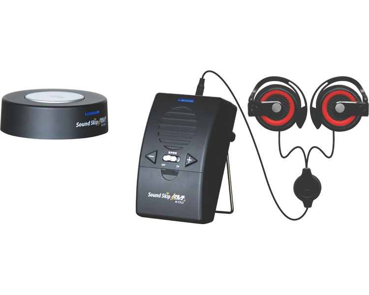 サウンドスキップ マルチ M-TXRX12 アルファ 介護用品