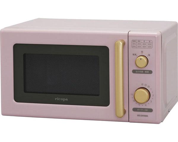 Cute Microwave