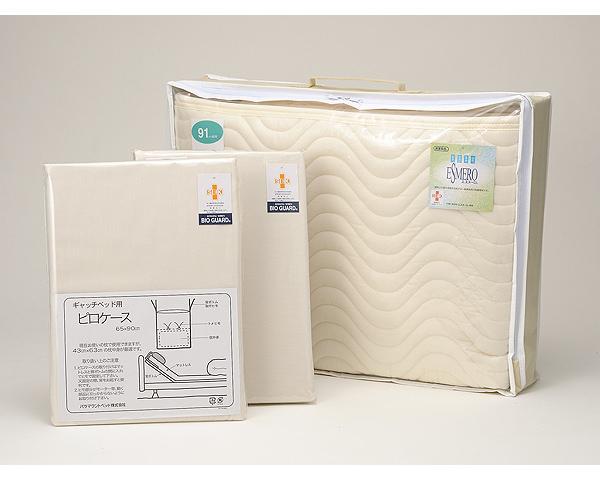 メーキング3点セット(制菌)ミニ KZ-639004 91cm幅用 パラマウントベッド介護用品 在宅介護 リネン 寝具 シーツ マットレスパッド ピローケース 枕カバー 介護ベッド