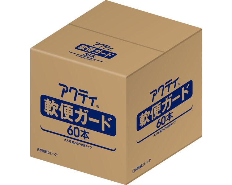 アクティ 軟便ガード 60本×6袋 84705 日本製紙クレシア軟便対策 おむつ関連 トイレ関連 排泄関連 高齢者 介護用品 ケース販売 まとめ買い 送料無料