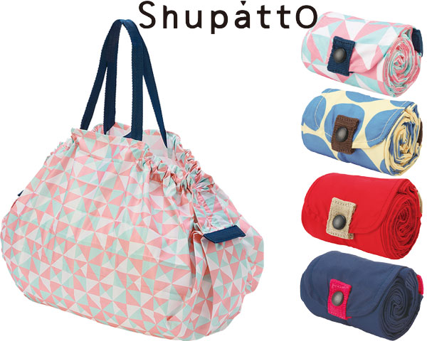 Shupatto シュパットコンパクトバッグ L S419 マーナエコバッグ Ping Bag Convenience Cash Register Basket Folding Mobile Large Grain