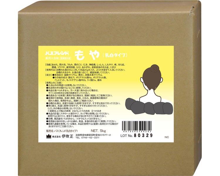 薬用入浴剤 バスフレンド 5kg もや(乳白タイプ) 伊吹正化学大容量 入浴剤 業務用 介護 高齢者