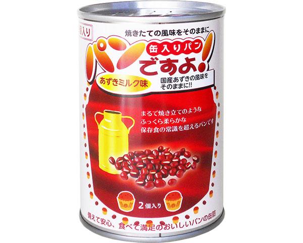 缶入りパンパンですよ!24缶セットあずきミルク味名古屋ライトハウス