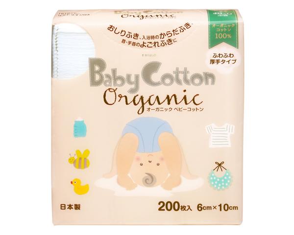 オーガニックベビーコットン 200枚入×24袋セット コットンラボオーガニック 無農薬 有機栽培 赤ちゃん ベビー用品 天然素材 敏感肌 送料無料 ケース販売