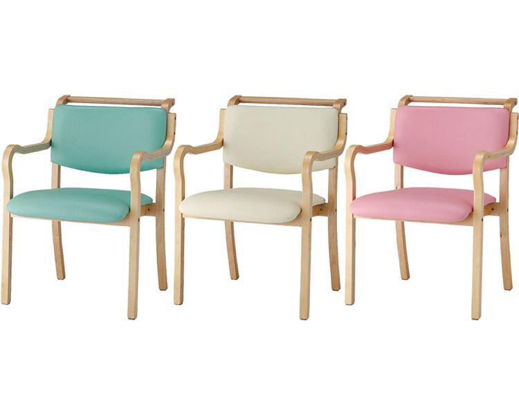 手掛け付チェア IKD-03シリーズ オフィス・ラボ介護 椅子 介護チェア 施設用 椅子 食卓いす 介護用品 福祉椅子 イス 高齢者