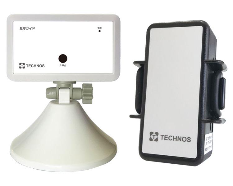 お散歩コール OGP-1 テクノスジャパン<br />徘徊感知 呼出装置 通報 お知らせ GPS 高齢者 介護 介護用品
