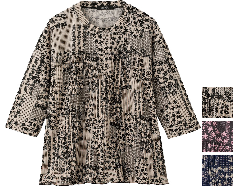 送料無料 夏に大活躍の七分袖Tシャツ レディース 7分袖前身プリーツTシャツ 97428 ケアファッショントップス Tシャツ 身幅ゆったり おしゃれ オシャレ着 ミセス 賜物 介護衣料 春夏 公式 シニア 女性用 介護 高齢者 2021SS アクティブ 婦人用 ファッション 衣類