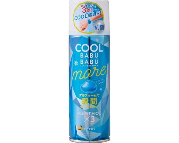 COOL BABUBABUのメントール3倍配合でCOOL感UP 瞬間冷却ゲルフォーム BABUBABU MORE 高級品 クールバブバブモア 28176 コジット熱中症対策 暑さ対策 商品 スポーツ 介護 冷却 アウトドア 高齢者 子ども