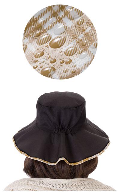 82f9412647f94 ... The UV rain hat sun family UV cut hat ultraviolet rays ultraviolet rays  prevention ultraviolet rays ...