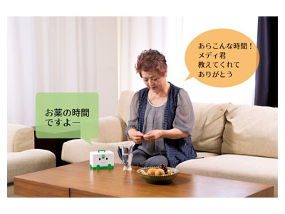 Respect for the Aged Day gift present present convenience goods Respect for the Aged Day with the prevention of medication management drink oblivion care robot care article senior health timer for healthy パートナースマイルメディ medicine case medicine chest four ti