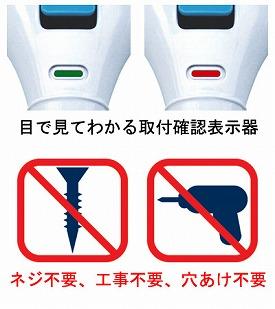 퀵 바/UNI-400-WX유니트렌드