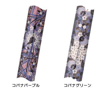 테이코브 접이식 신축 쿠션 스틱 EOS11