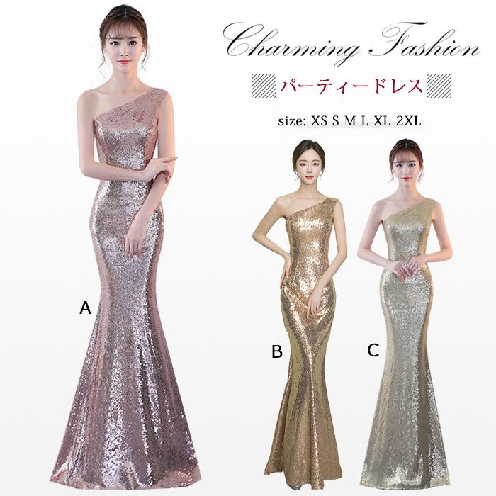 0bead8767152b 高級素材と高品質な縫製の高級ドレスです パーティードレス マーメード キラキラ イブニング