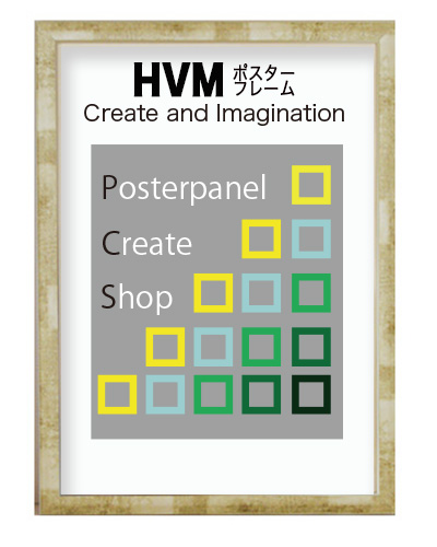 HVMポスターフレーム オーダーサイズ ポスターサイズタテとヨコの長さの合計1701から1800mm以内納期13日前後【送料無料】【同梱不可商品です】ALご要望欄にポスター寸法を明記して下さい