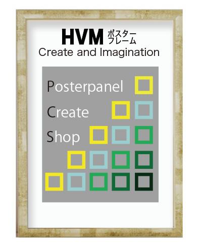 HVMポスターフレーム MO 900x700mm納期7~10日前後【送料無料】【同梱不可商品です】AL