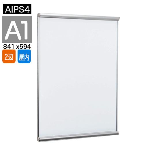 ポスターフレーム A1サイズ スリム AIPS4 同梱不可商品です
