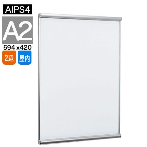 ポスターフレーム A2サイズ スリム AIPS4 同梱不可商品です