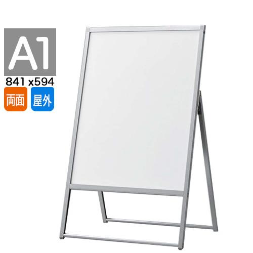 ポスタースタンド 片面用 2376 A1サイズ AISTKA1 屋外のご利用の際はポスターに防水加工が必要です
