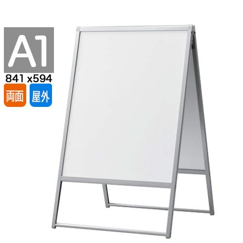 ポスタースタンド 両面用 2377 A1サイズ AISTWA1 屋外のご利用の際はポスターに防水加工が必要です