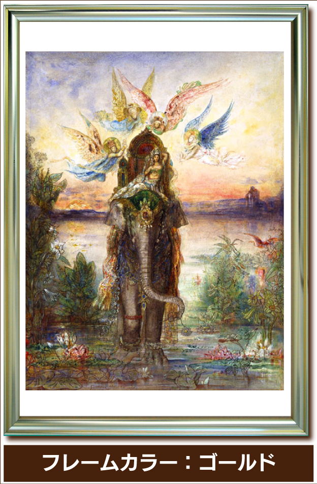 聖なる象(ペリ)【アールシャドーA2】2017年08月27日までポイント5倍