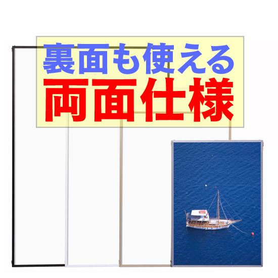 ポスターフレーム 新作 大人気 サンキューパネル 両面 色紙 即出荷 サイズ:317×317mm